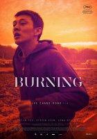 Lire la suite: Burning de Lee Chang Dong